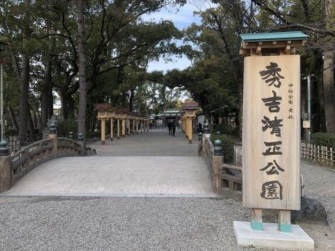 中村公園20190210(3)