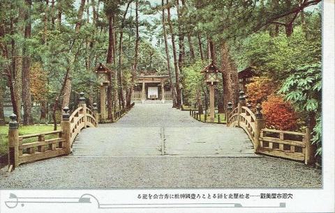 中村公園20190210(6)
