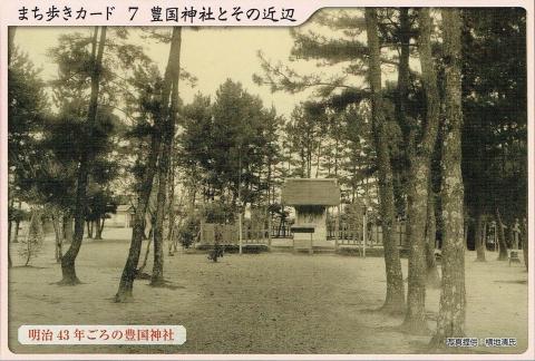 中村公園20190210(7)