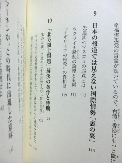 CIMG9288.jpg