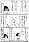 l_kontake1607966_181003yamamotosaho03.jpg