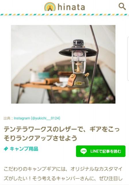 19-01-12-16-04-27-749_deco.jpg