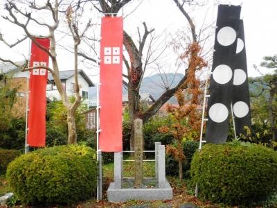 Site_of_Tōdō_Takatora_and_Kyōgoku_Takatomos_Positions