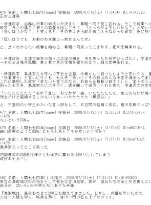 SnapCrab_No-0704.jpg