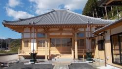 浄土寺完成写真20181110 1