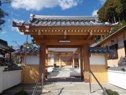 浄土寺完成写真20181110 8