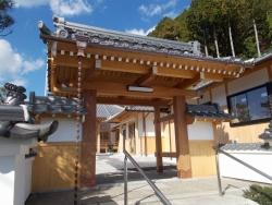 浄土寺完成写真20181110 9