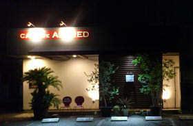 カフェドアルフレッド3 (97)
