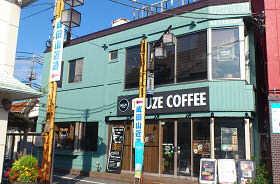 douze coffe (2)