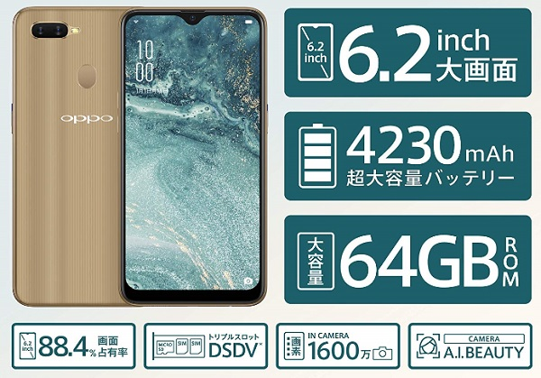 645_OPPO AX7_images000