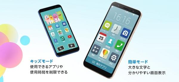 184_ASIS ZenFone Live L1 ZA550KL_iamgesE