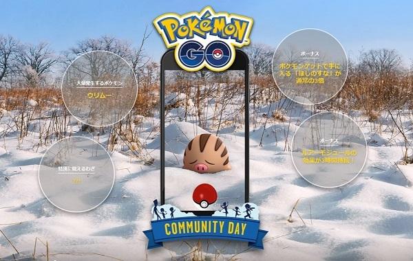 932_Pokemon GO_images001s