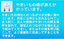 TS4_x64 2019-02-11 15-26-09