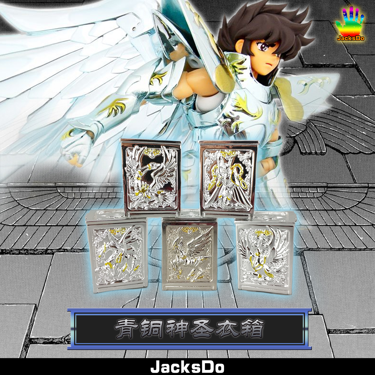 JacksDo_box_bronze_5_roki_inask_028.jpg