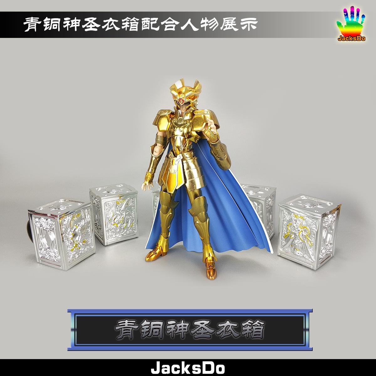 JacksDo_box_bronze_5_roki_inask_029.jpg