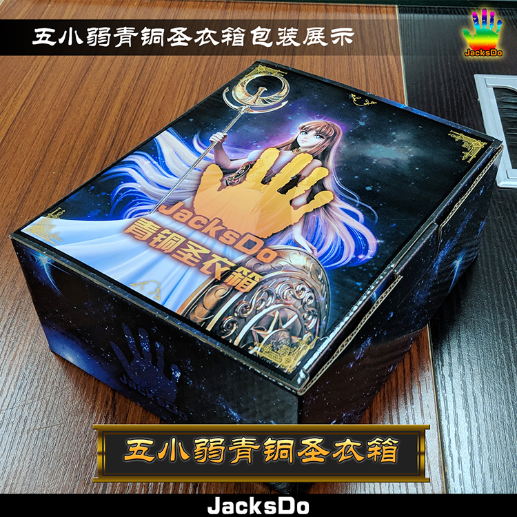 JacksDo_box_bronze_inask_025.jpg