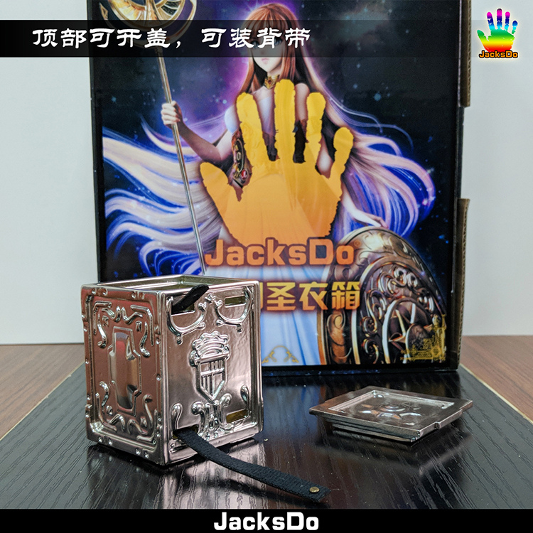 JacksDo_box_bronze_inask_028.jpg