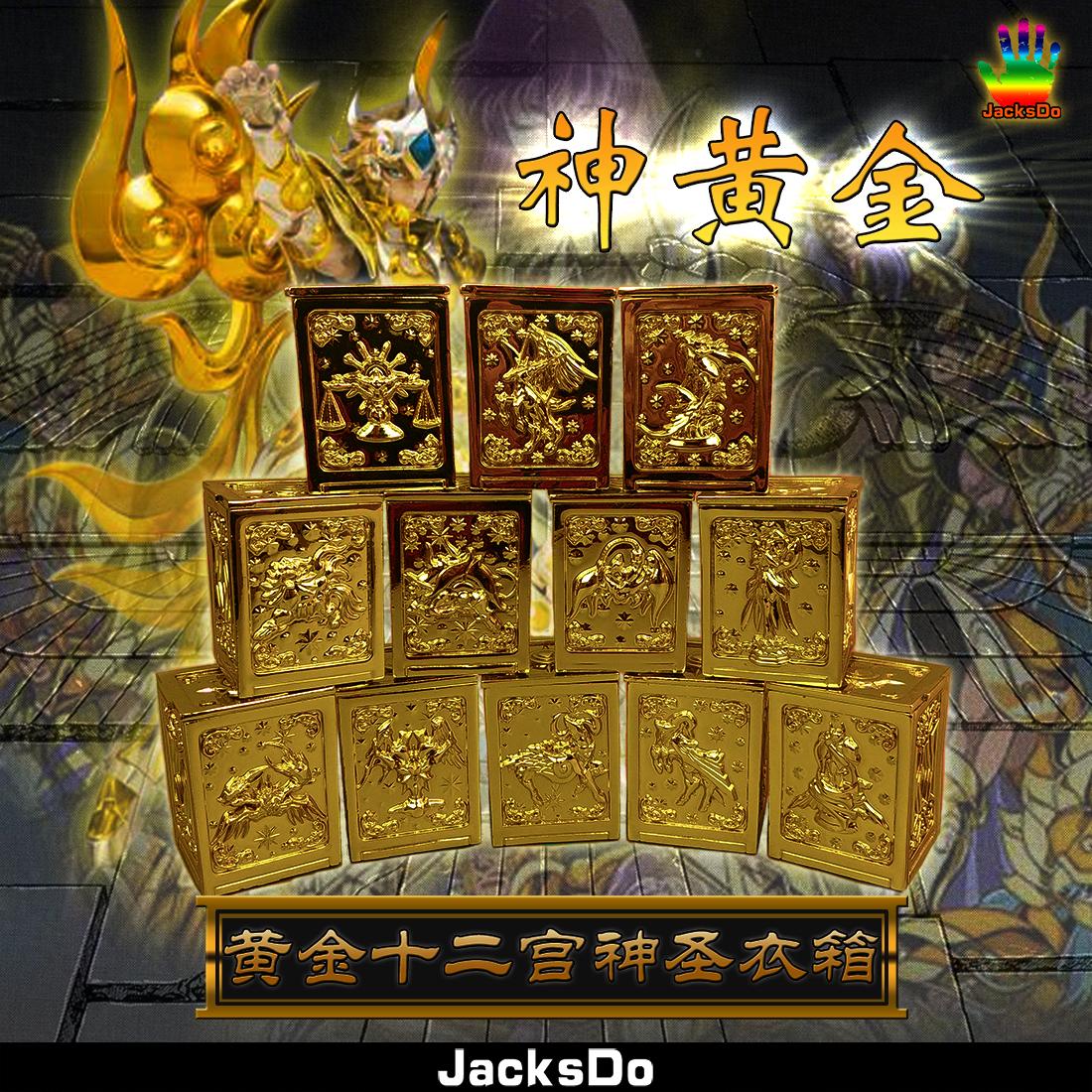 JacksDo_box_gold_kamu_roki_inask_028.jpg