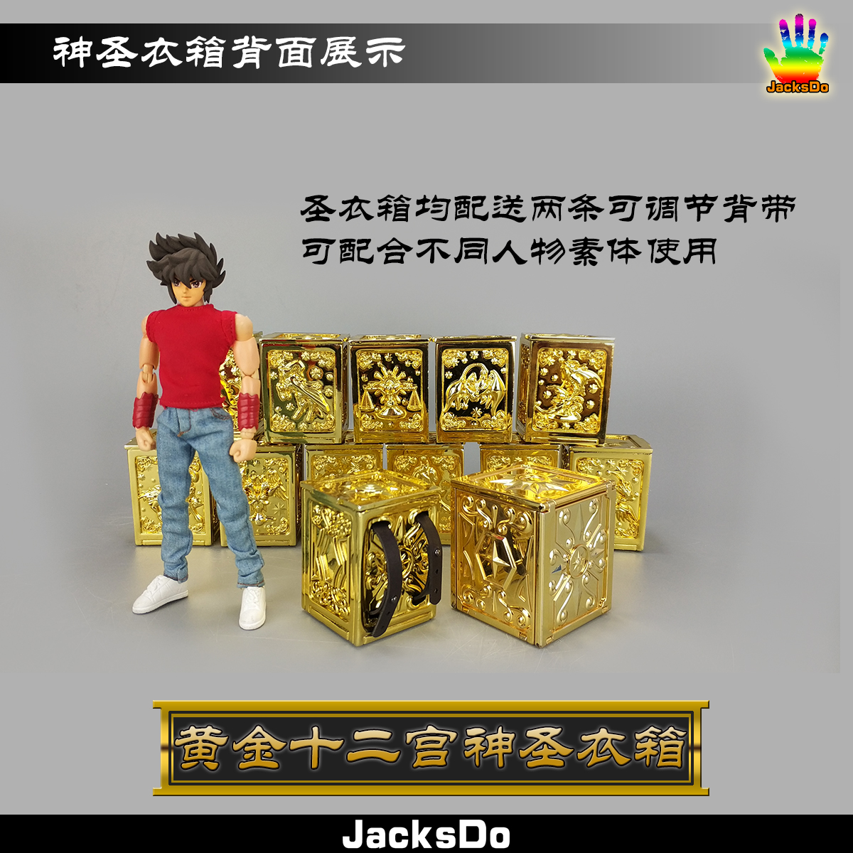JacksDo_box_gold_kamu_roki_inask_029.jpg