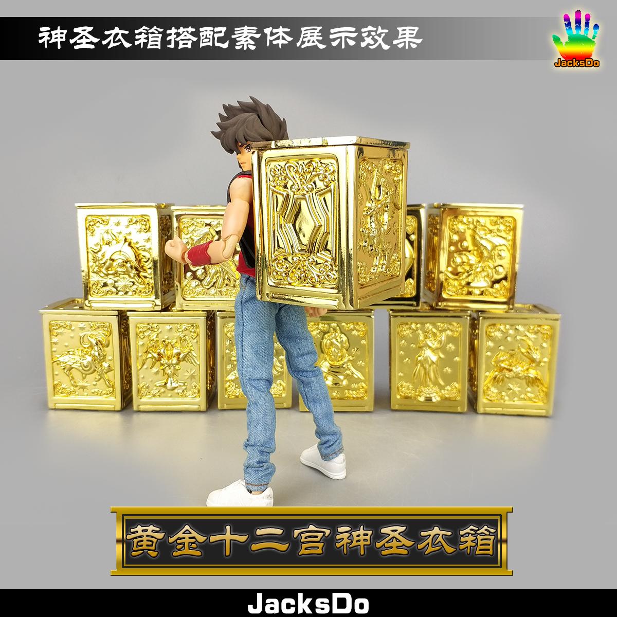 JacksDo_box_gold_kamu_roki_inask_030.jpg