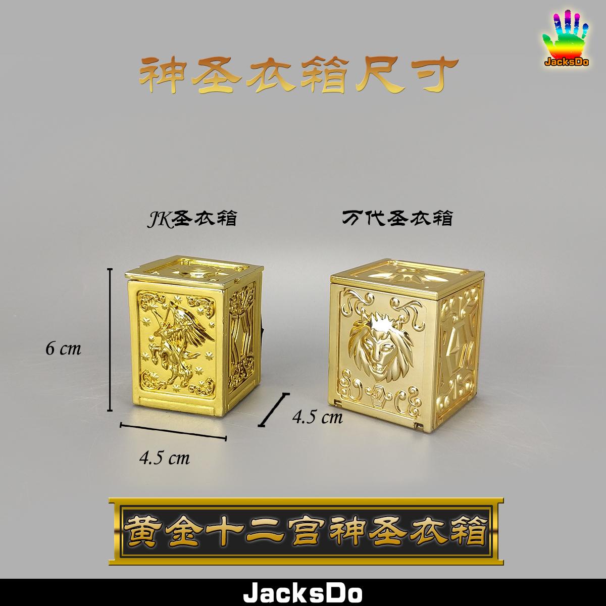 JacksDo_box_gold_kamu_roki_inask_031.jpg