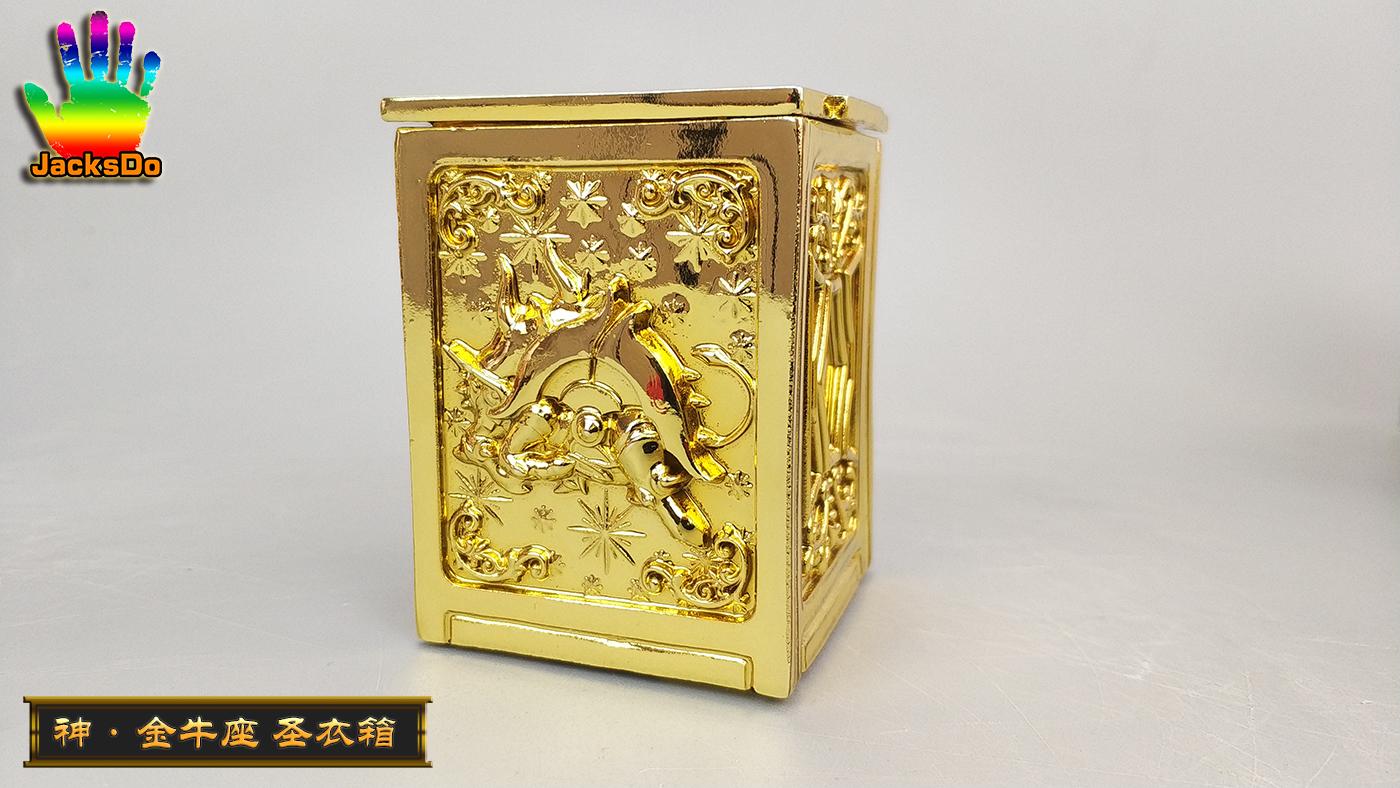 JacksDo_box_gold_kamu_roki_inask_034.jpg