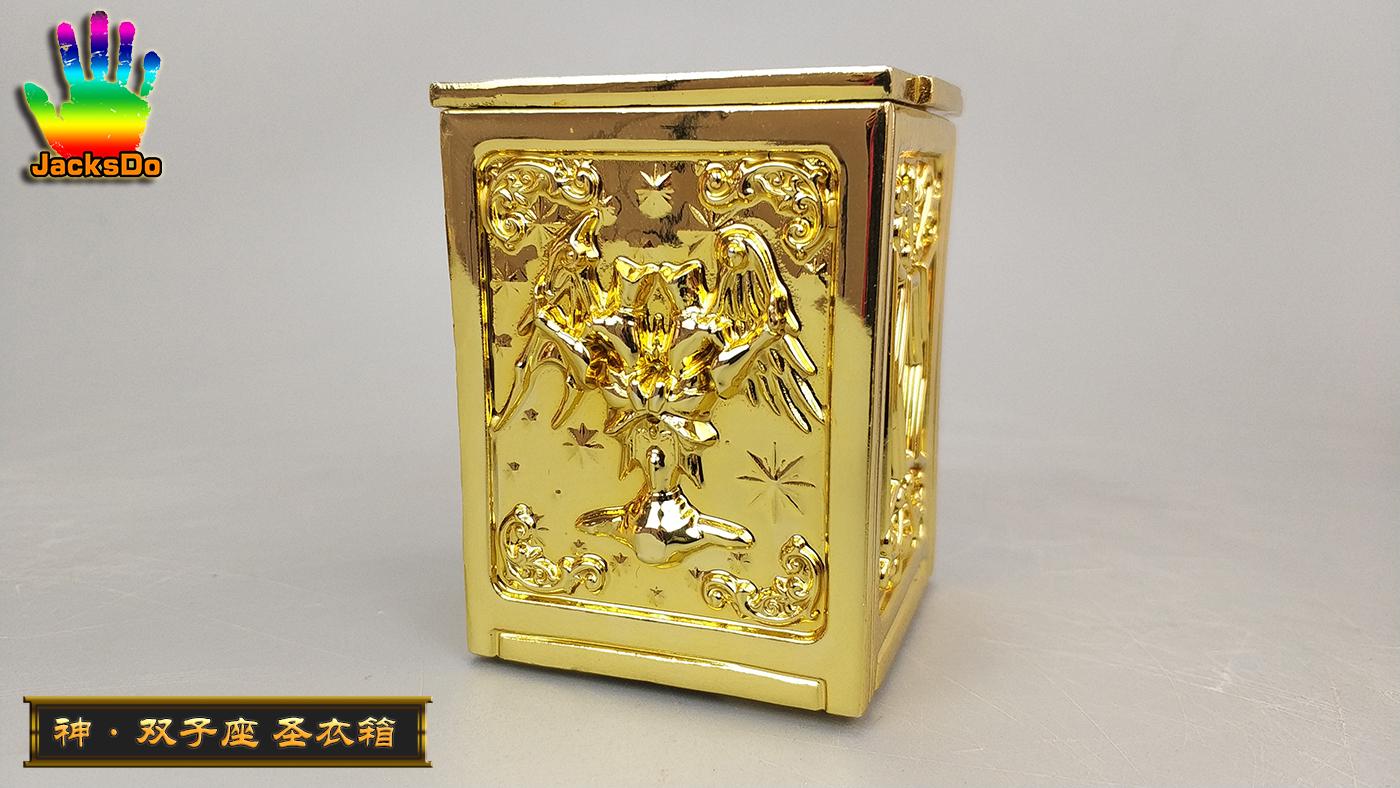 JacksDo_box_gold_kamu_roki_inask_035.jpg