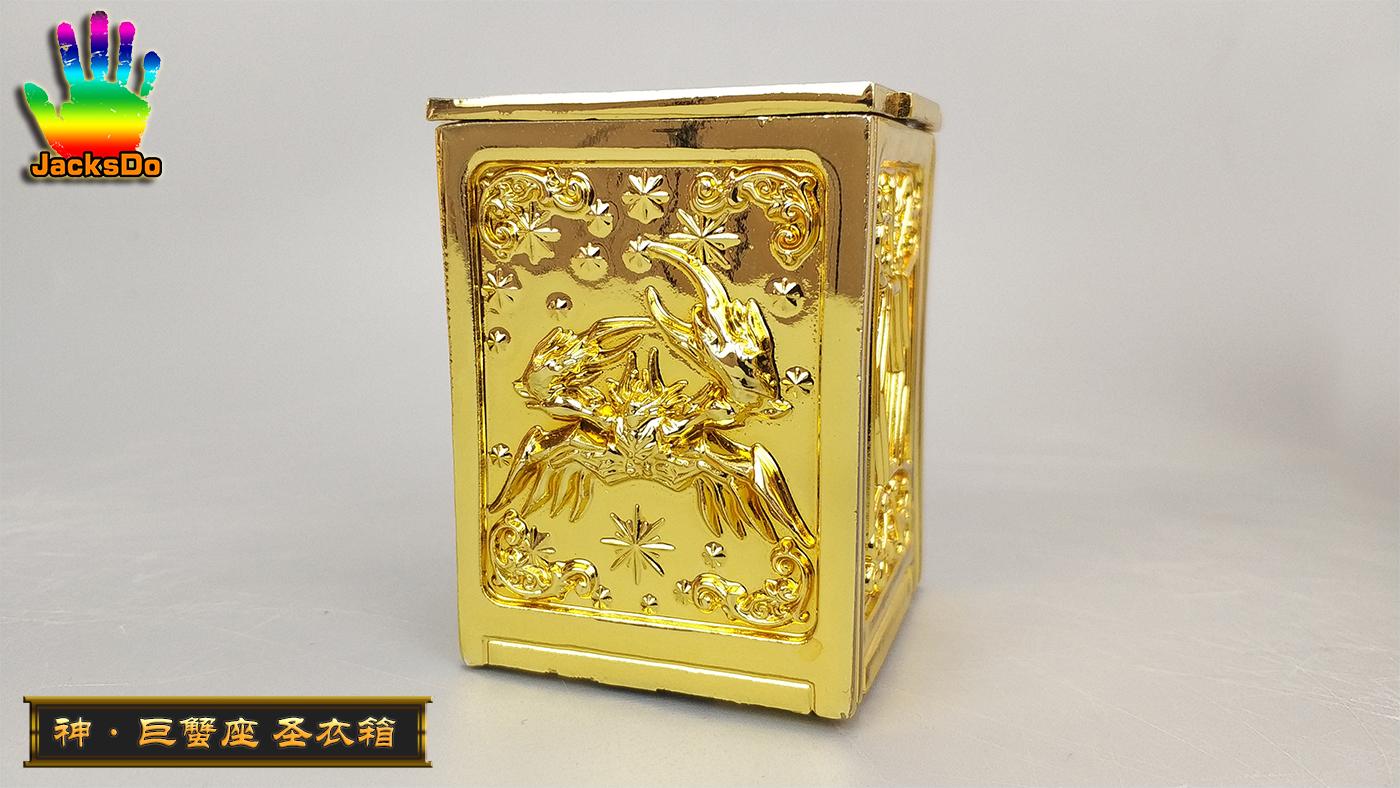 JacksDo_box_gold_kamu_roki_inask_036.jpg