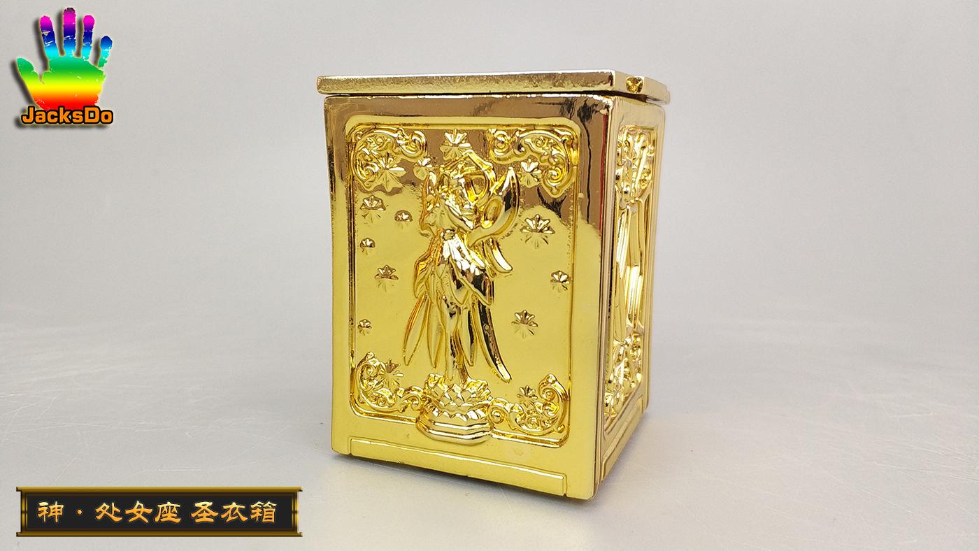 JacksDo_box_gold_kamu_roki_inask_038.jpg
