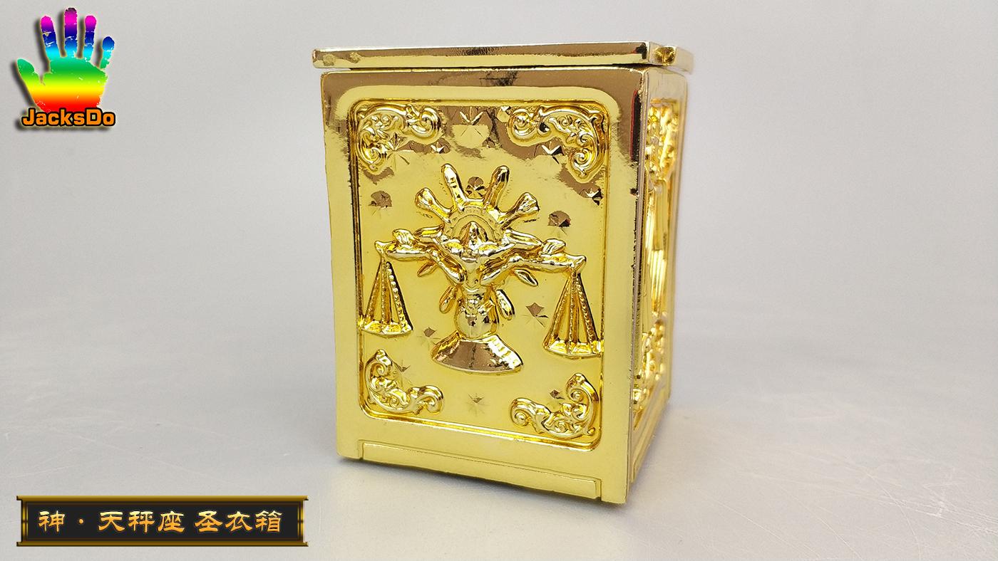 JacksDo_box_gold_kamu_roki_inask_039.jpg