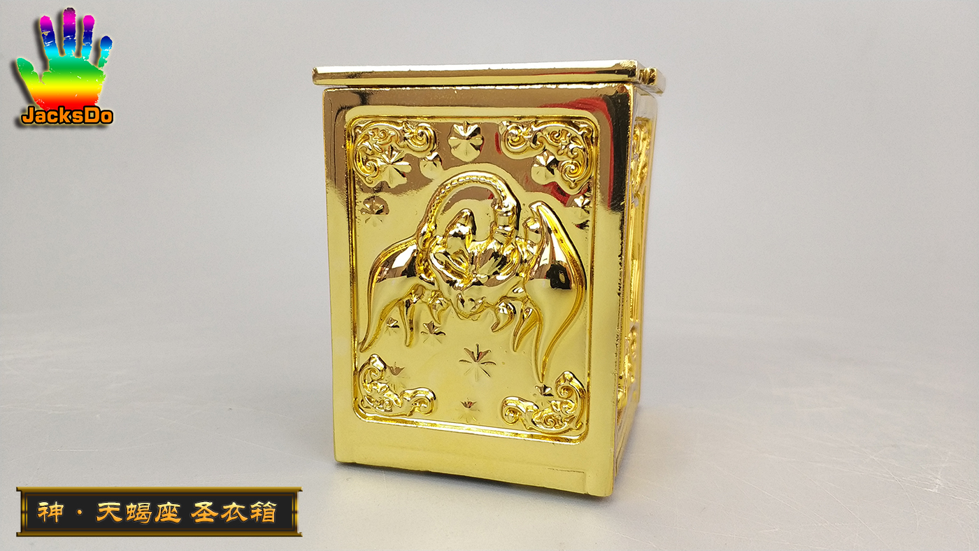JacksDo_box_gold_kamu_roki_inask_040.jpg
