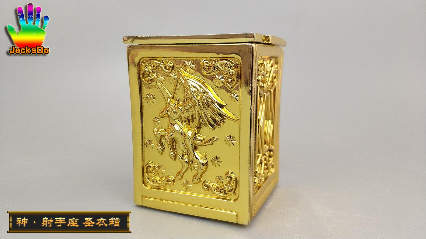 JacksDo_box_gold_kamu_roki_inask_041.jpg