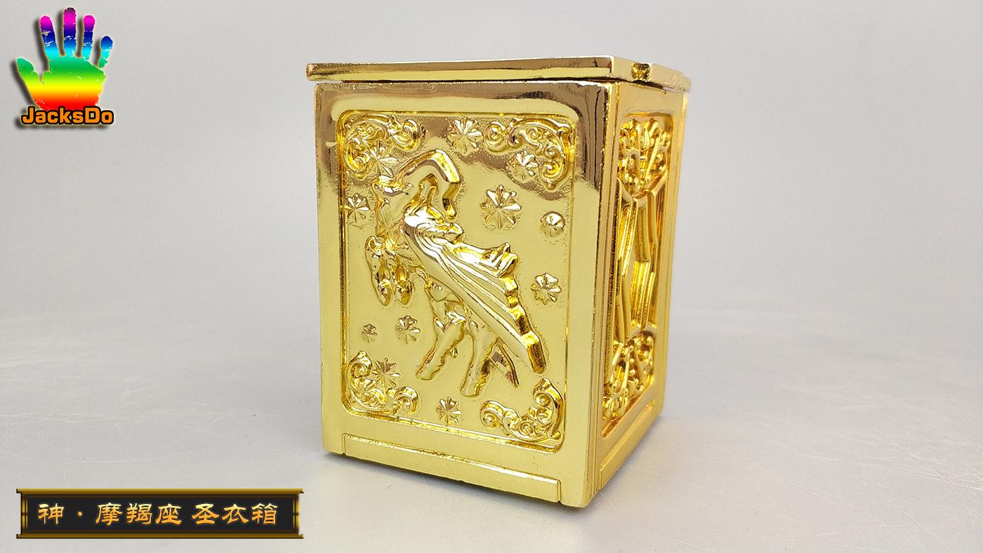 JacksDo_box_gold_kamu_roki_inask_042.jpg