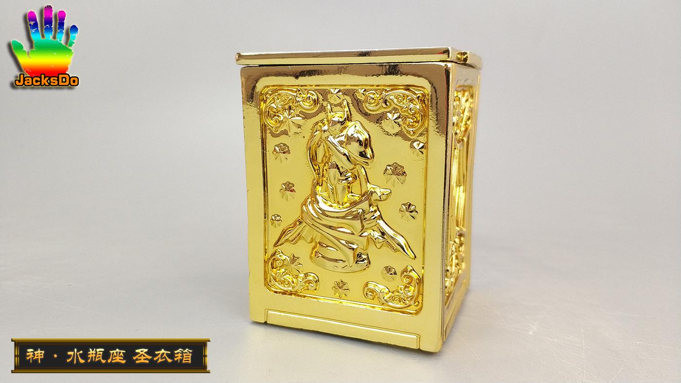 JacksDo_box_gold_kamu_roki_inask_043.jpg