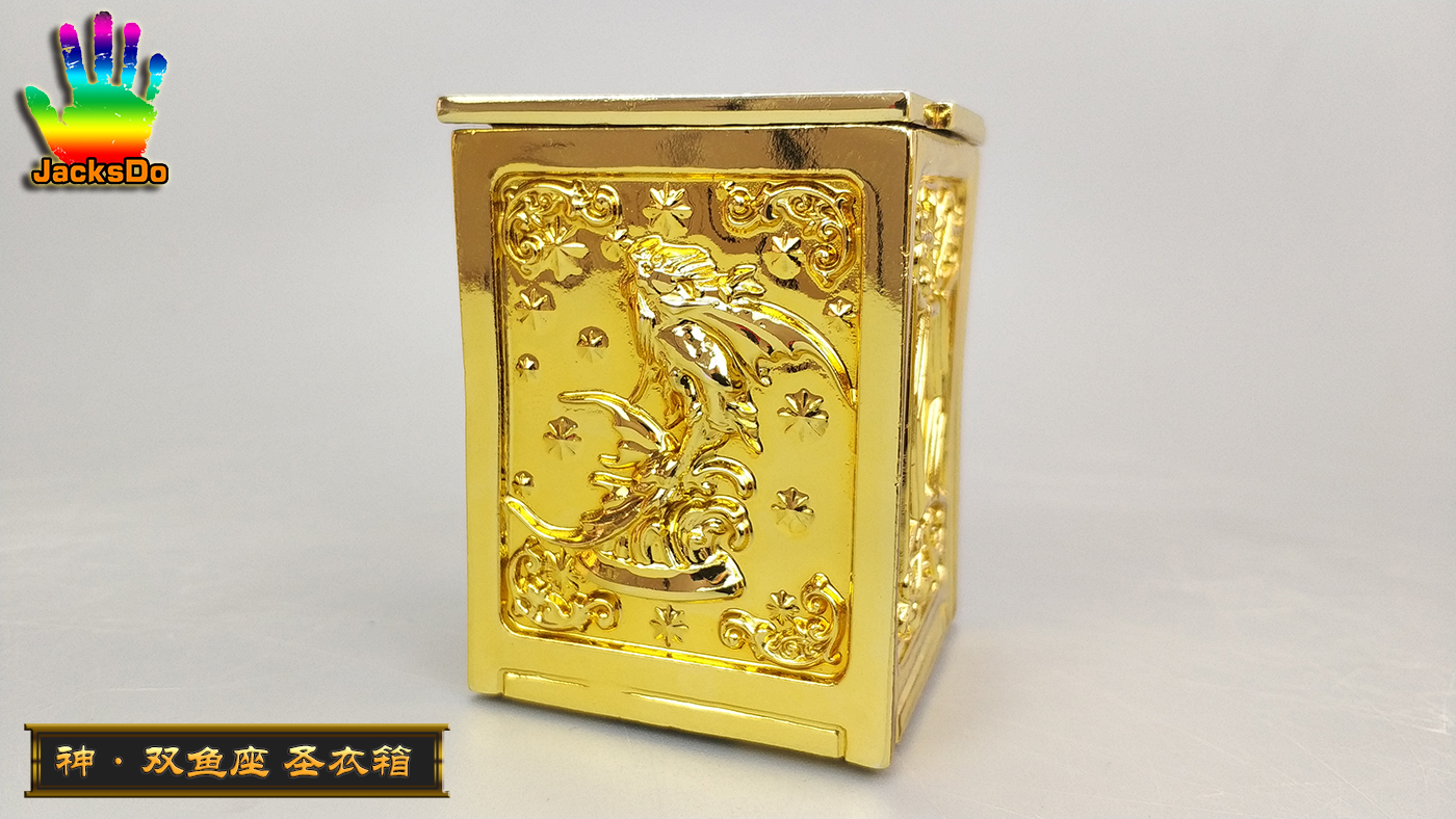 JacksDo_box_gold_kamu_roki_inask_044.jpg
