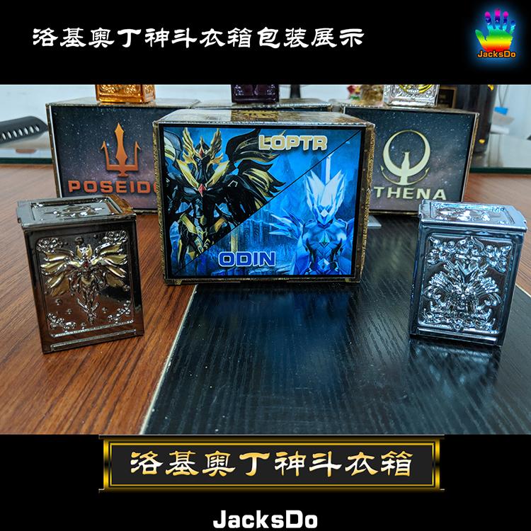 JacksDo_box_odin_roki_inask_023.jpg