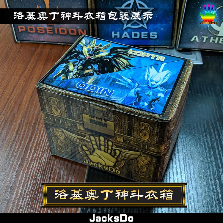 JacksDo_box_odin_roki_inask_026.jpg
