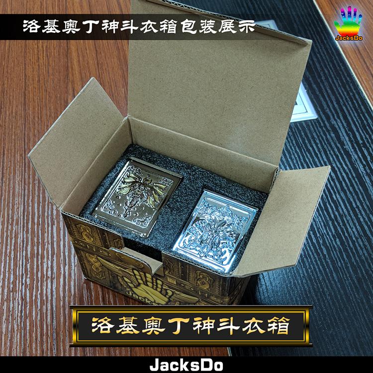 JacksDo_box_odin_roki_inask_027.jpg