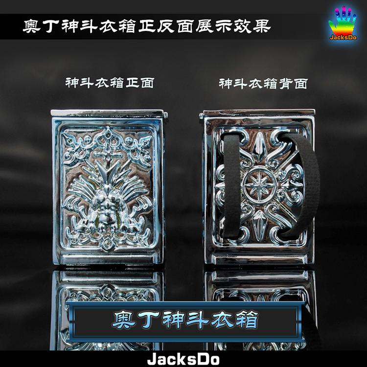 JacksDo_box_odin_roki_inask_030.jpg