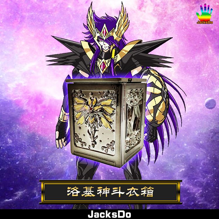 JacksDo_box_odin_roki_inask_032.jpg