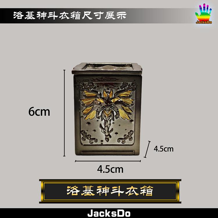 JacksDo_box_odin_roki_inask_033.jpg