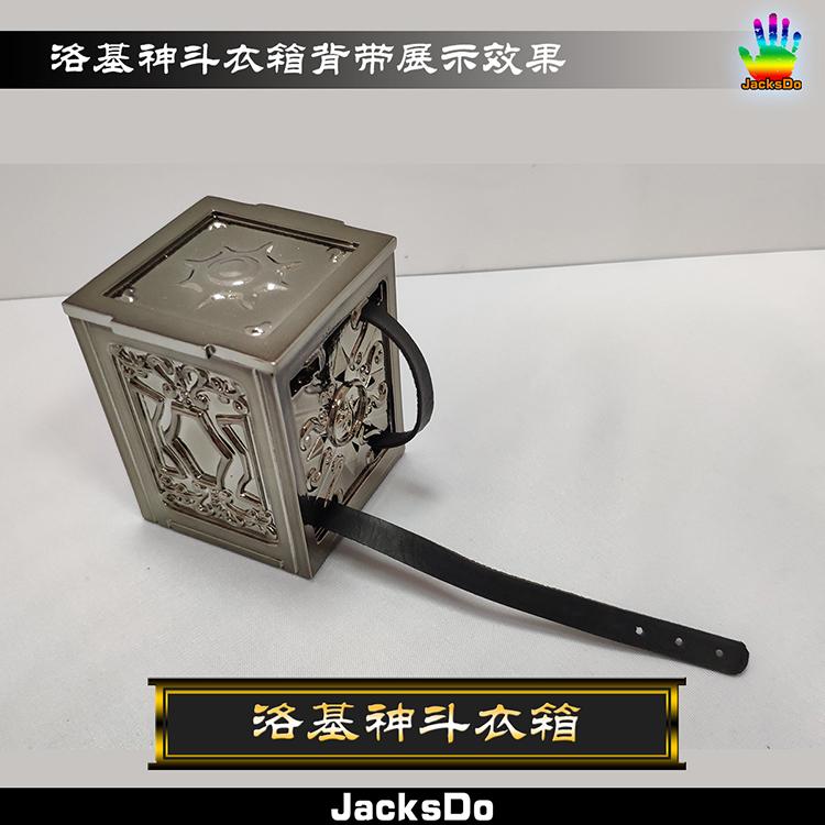 JacksDo_box_odin_roki_inask_035.jpg