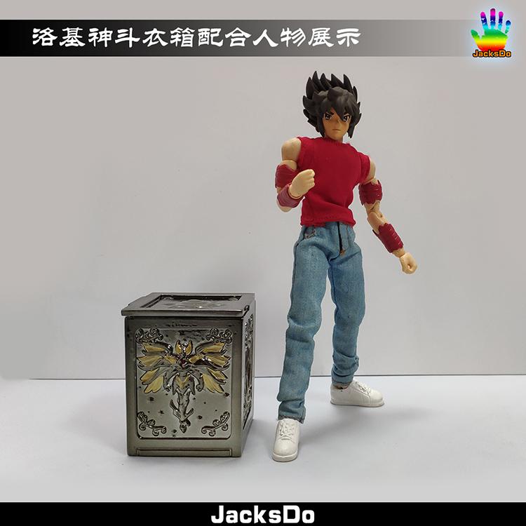 JacksDo_box_odin_roki_inask_036.jpg