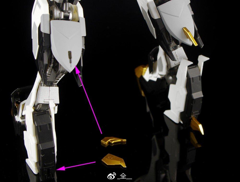S279_MetalMyth_ryuou_inask_008.jpg