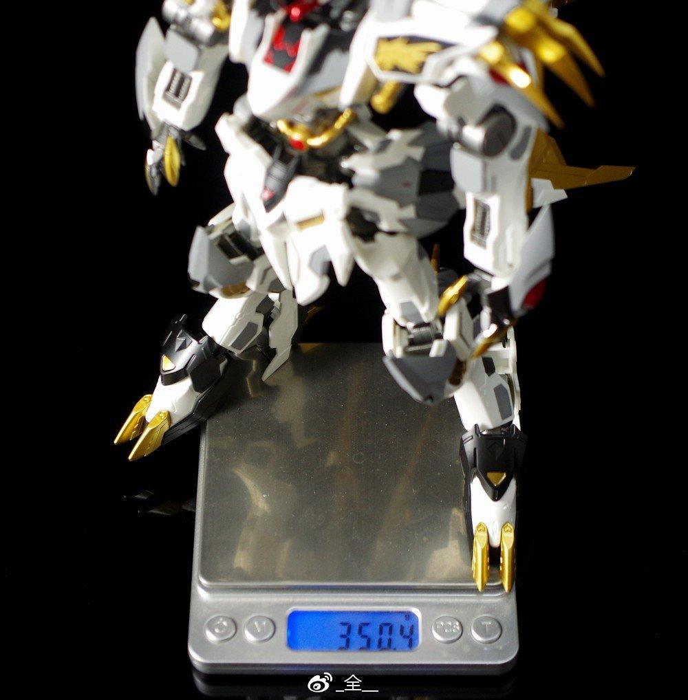 S279_MetalMyth_ryuou_inask_053.jpg