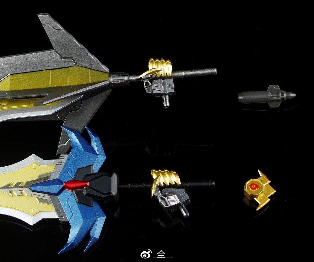 S279_MetalMyth_ryuou_inask_067.jpg
