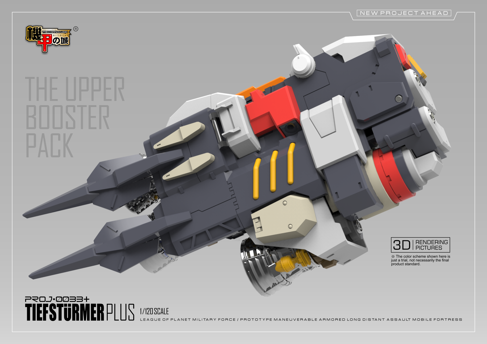 S314_MG_PLAN_303E_DEEP_STRIKER_inask_035.png