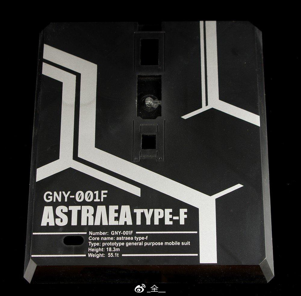 S326_astrayF_HS_inask_010.jpg