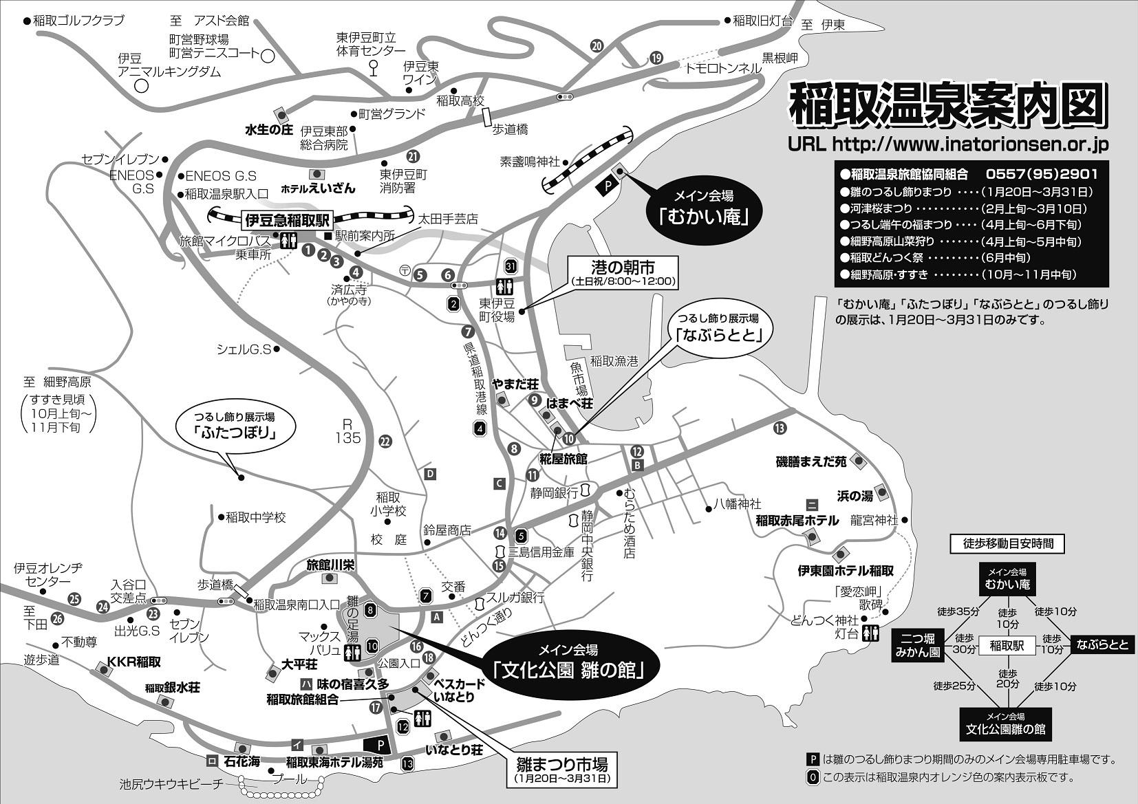 map_2019-1 mini