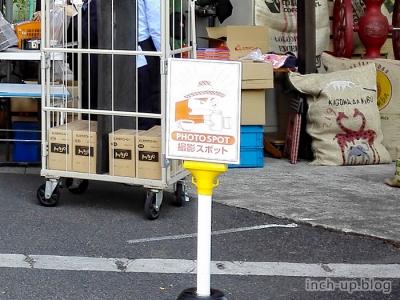 ミカド コーヒー 三郷